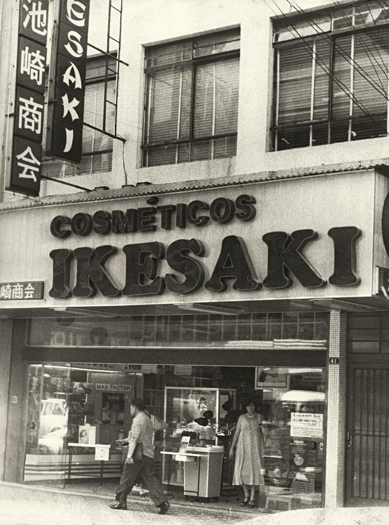Voucher Ikesaki